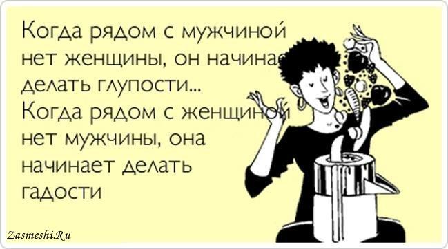 производители мужчина говорит гадости психология 000 рублей