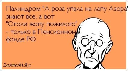 3706-Novyj-vek-novye-vyrazheniya.jpg