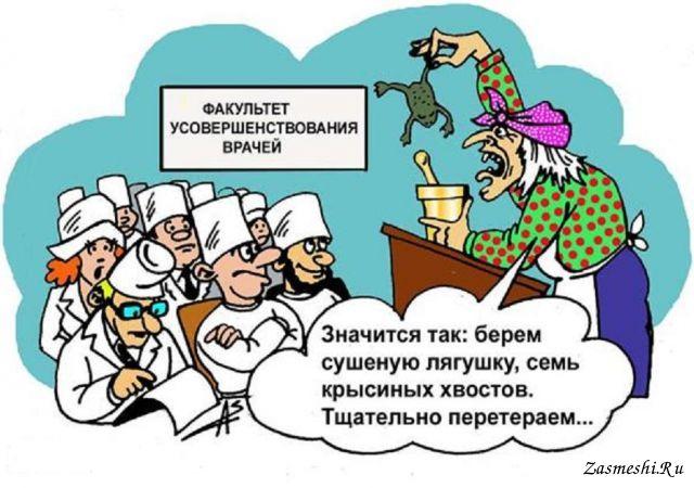 Картинки по запросу Карикатура врачи