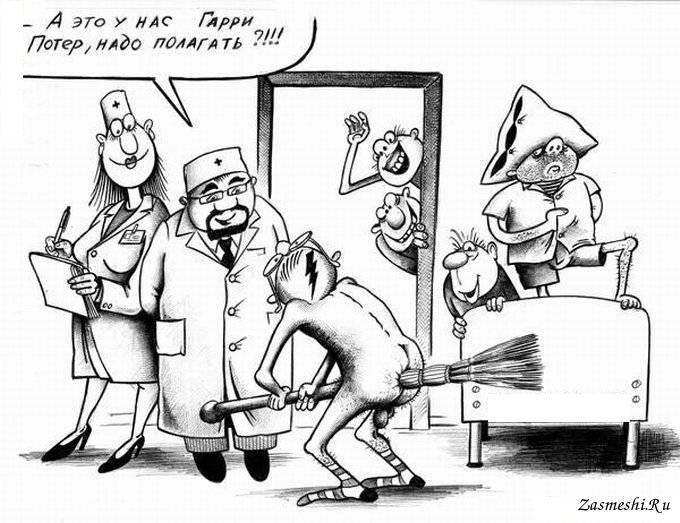 «ПАЛАТНЫЙ СТИЛЬ» УПРАВЛЕНИЯ НАЦИЕЙ, карикатура, трибуна народа,
