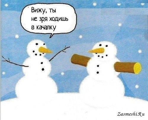 Картинки по запросу снеговик карикатура