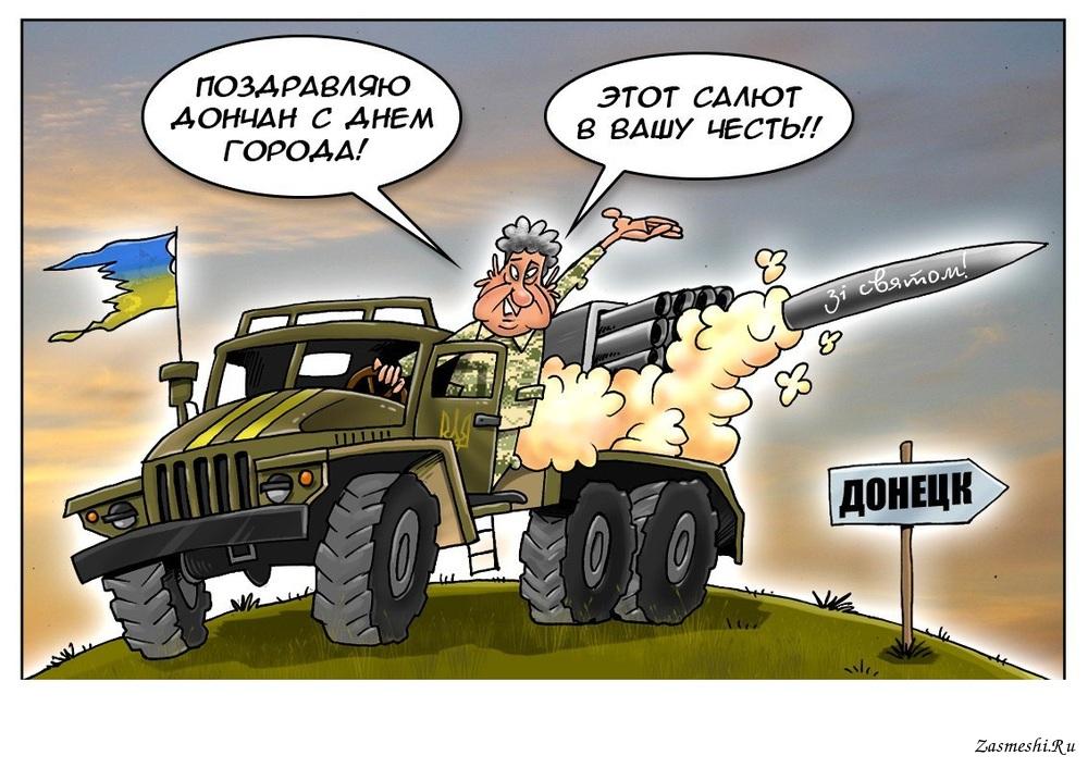 Прикольные карикатуры на Порошенко – смешные приколы про Украину, Обаму и фото Порошенко
