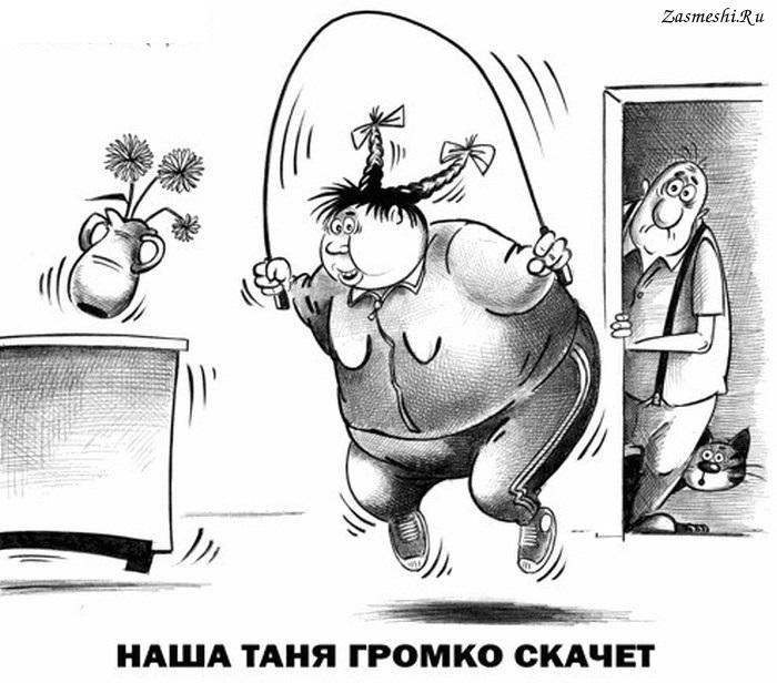 Картинки по запросу карикатура похудение полнота