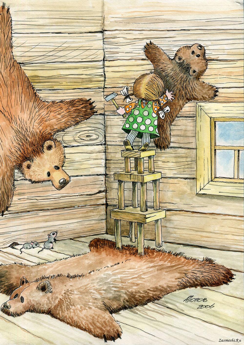Картинки по запросу карикатура маша и медведи