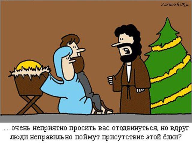 Картинки по запросу карикатура рождество