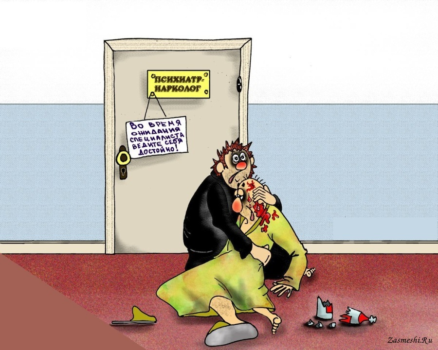 самые смешные психиатры всего мира смотреть картинки бараны