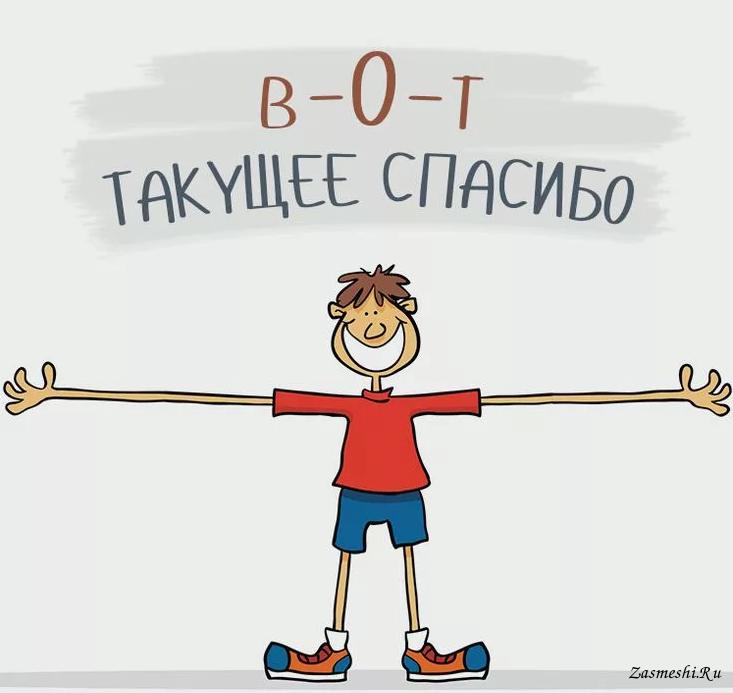 https://zasmeshi.ru/data/caricature/big/6610-a-a-a-a-mutant.png