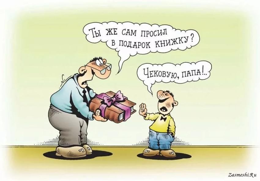 Карикатуры про Книги, журналы, газеты
