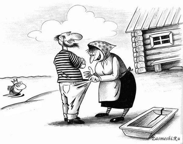 Карикатуры юмор картинки прикольные, день святого патрика
