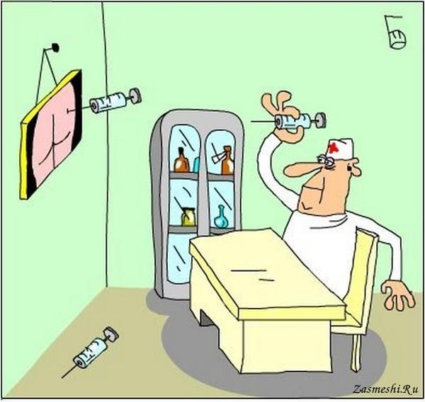 Картинки прикол медиков, про