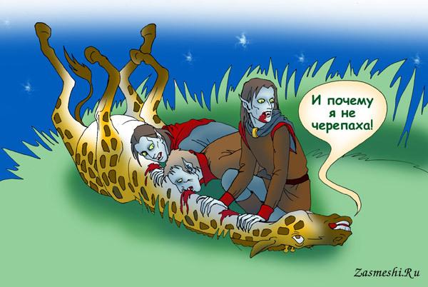 Днем, картинки про смешных вампиров