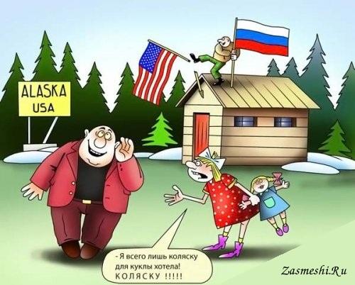 https://zasmeshi.ru/data/caricature/medium/4040-Kogda-novyj-russkij-slegka-gluhovat.jpg