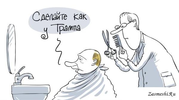 Введення нових санкцій у справі Скрипаля залежатиме від наступних кроків Росії, - Гоф - Цензор.НЕТ 683