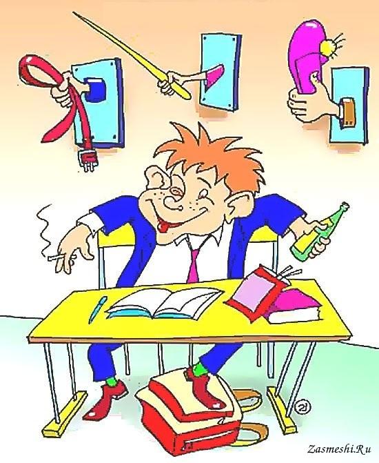 Смешные картинки для учеников школы