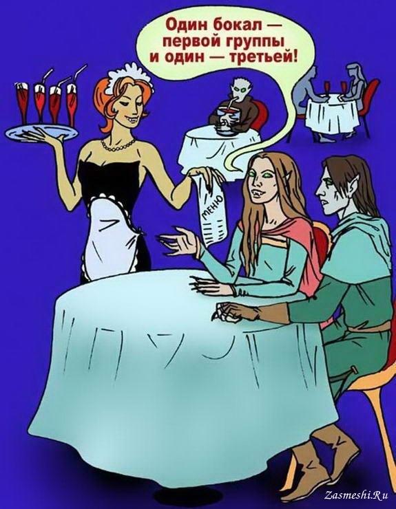 Картинки по запросу ресторан карикатура