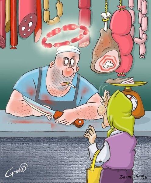 Смешные рисунки продавцов