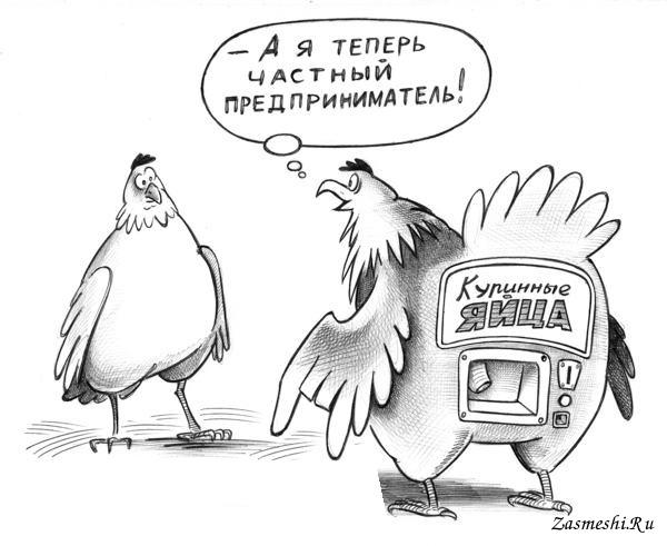 Карикатура - Курица-предприниматель