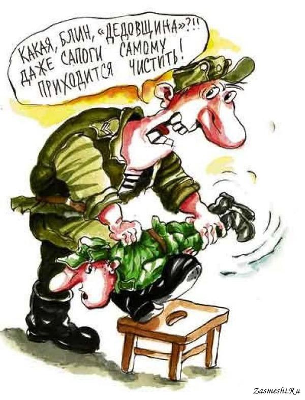 удовлетворения растущих фото карикатура армейская предпраздничные дни она