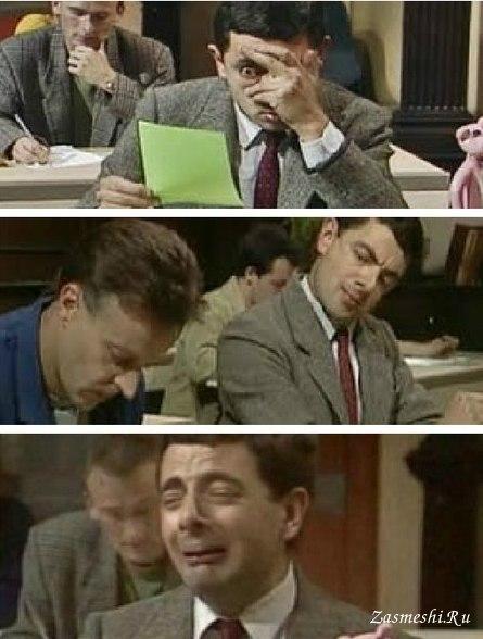 Смешные картинки я сдам экзамен