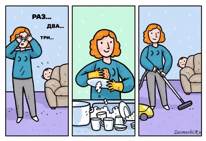 Детские комиксы смешные картинки