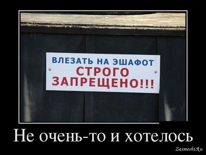 https://zasmeshi.ru/data/demotivator/big/12023-Nu-vot-moi-mechty-razrusheny.jpg