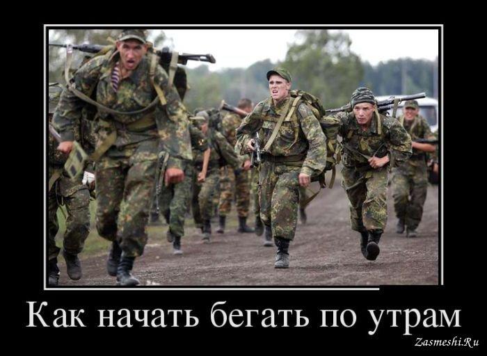 картинки армия приколы