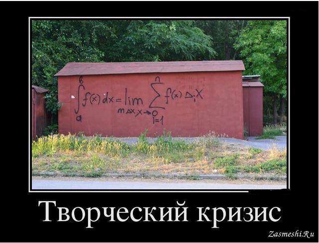 https://zasmeshi.ru/data/demotivator/big/3848-Matematika-tsaritsa-vseh-nauk.png