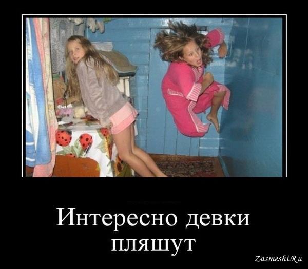 Мамки Домашнее Порно Vk  VK +100500!