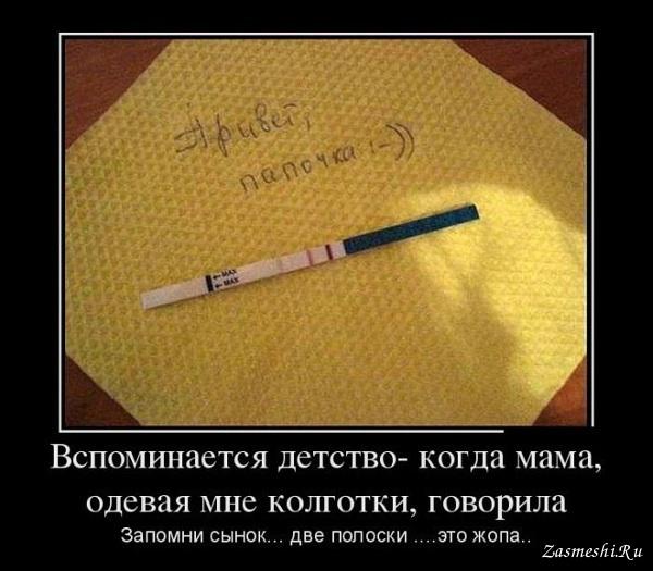 Мы не оставим недобросовестных родителей без средств заработка, - Петренко об ответственности за неуплату алиментов - Цензор.НЕТ 2905
