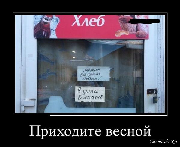 Ушла в запой. Россия глазами наркологов