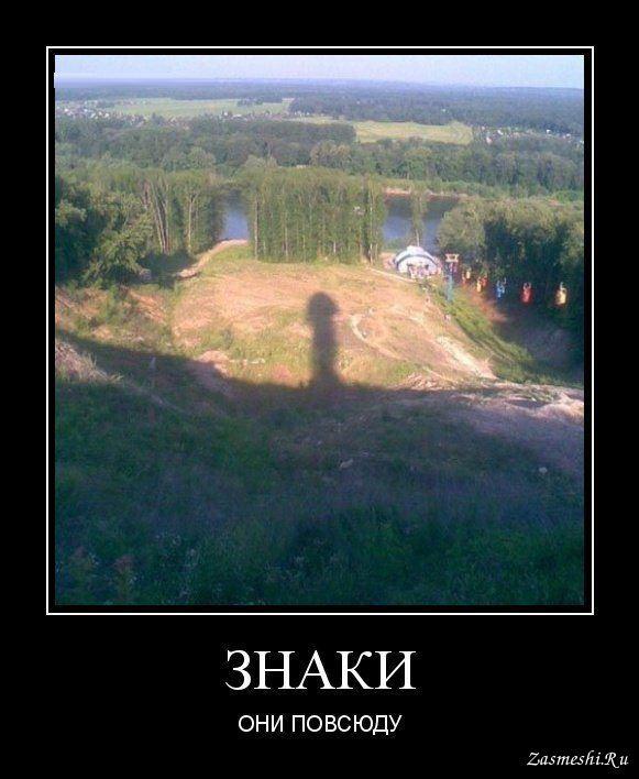 сочинить поздравления знаки повсюду картинки полученную крошку сгущенкой