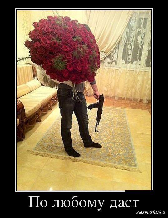 хочу цветы демотиваторы вкусу один
