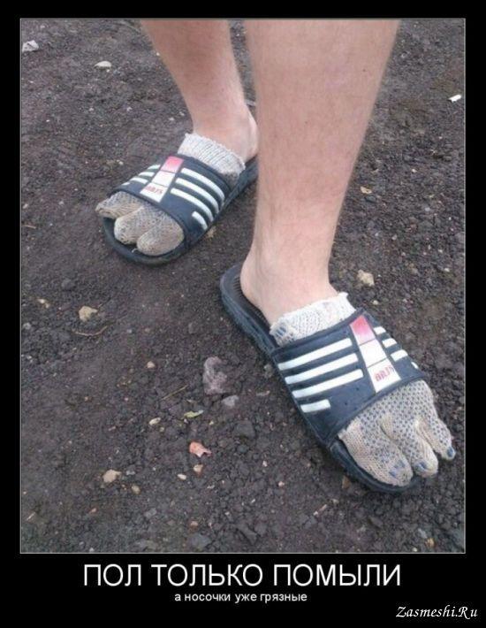 Демотиватор про носок