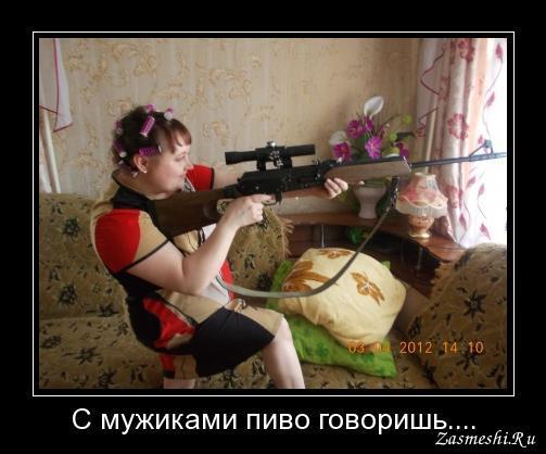 Ворошиловский стрелок прикольные картинки, дети