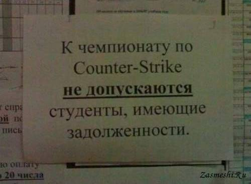 Фотография - Чемпионат по Countr – Strike
