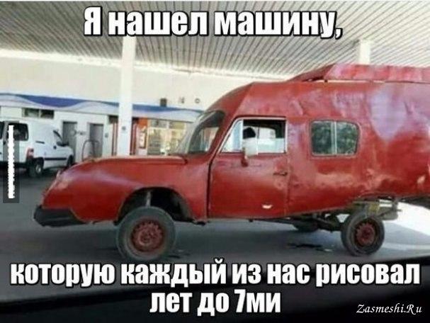 """Производство санитарных """"Богданов"""" приостановлено, пока не будут устранены недостатки, - Минобороны - Цензор.НЕТ 8168"""