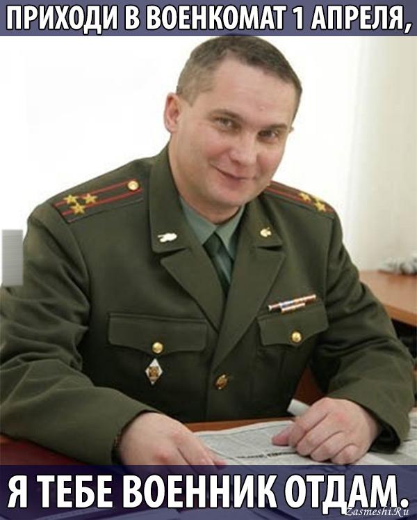 как известно, демин виталий олегович барнаул аренде квартир Комсомольске-на-Амуре: