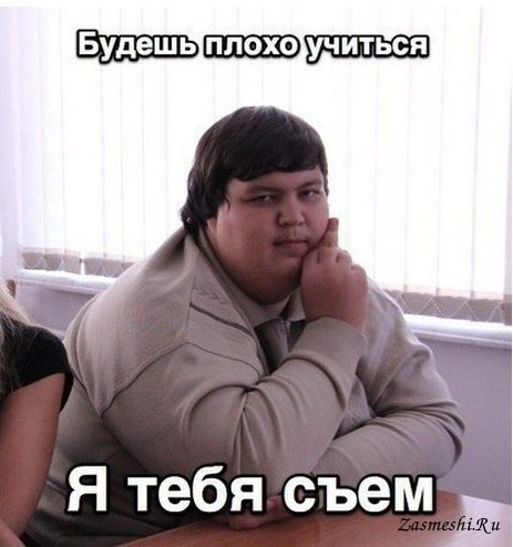 Яндекс, картинка ты смешной съем тебя последними изменениями