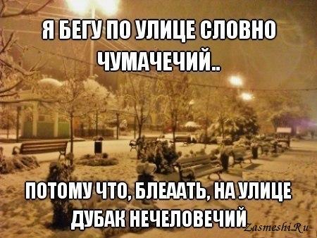 Эротическая история ой мороз фото 661-157