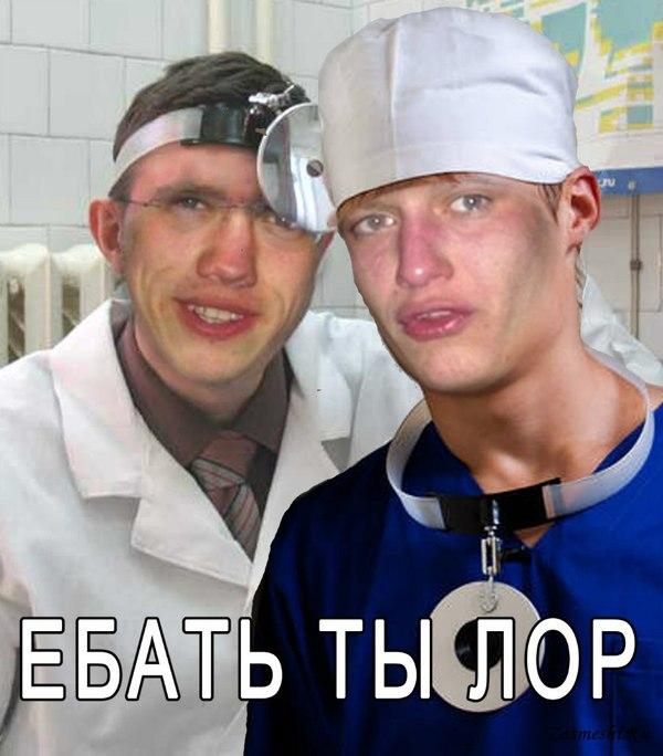 Смешные фотографии человек на перекуре медикамента