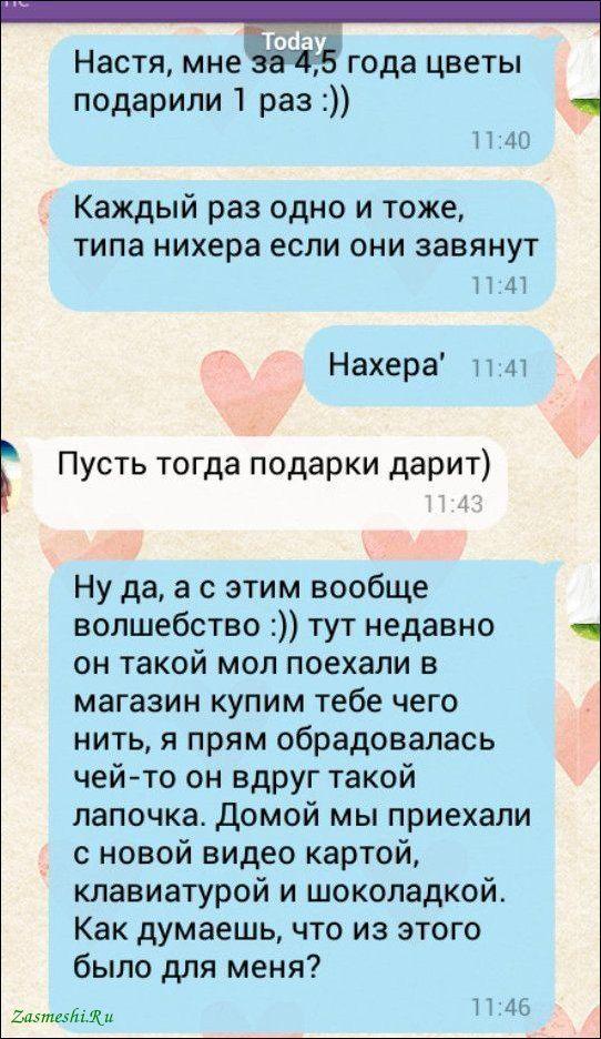 volosatih-zhenshin-prikol-s-shokoladkoy