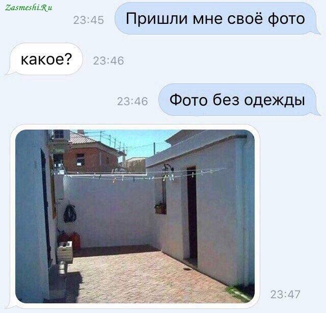 Фот bez-odeshdi