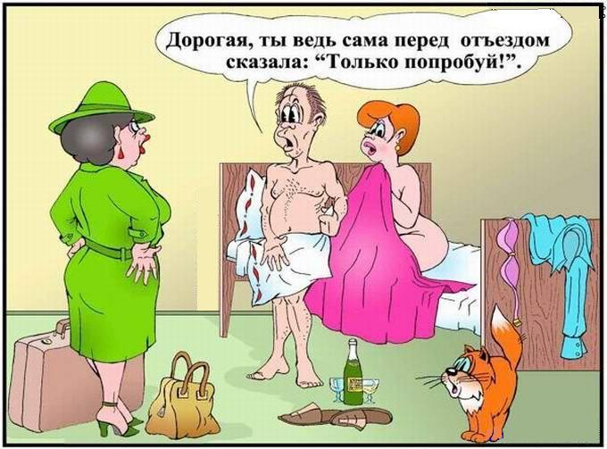 Москва реклама целители провидицы помощь алкоголизм