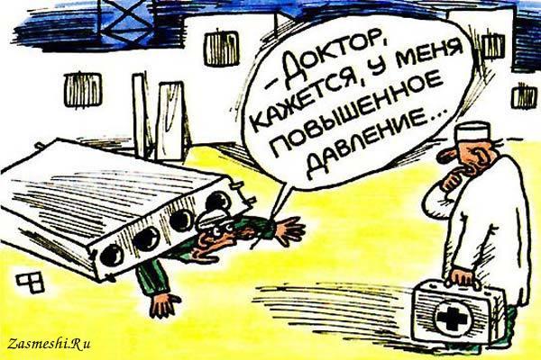 """Налоговики стали меньше давить на бизнес"", - Билоус - Цензор.НЕТ 6339"
