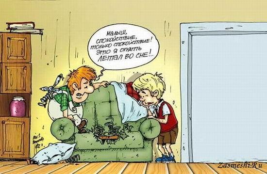 Турция избавилась от болезни и идет на поправку, - Эрдоган призвал сограждан с спокойствию - Цензор.НЕТ 1104