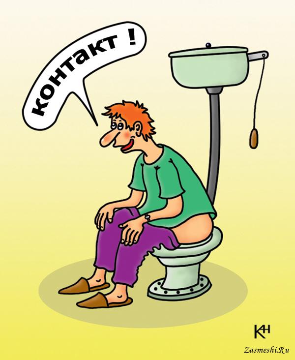 Анекдоты Туалет