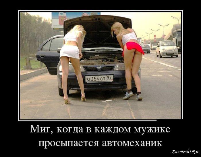 porno-beshenaya-mashina