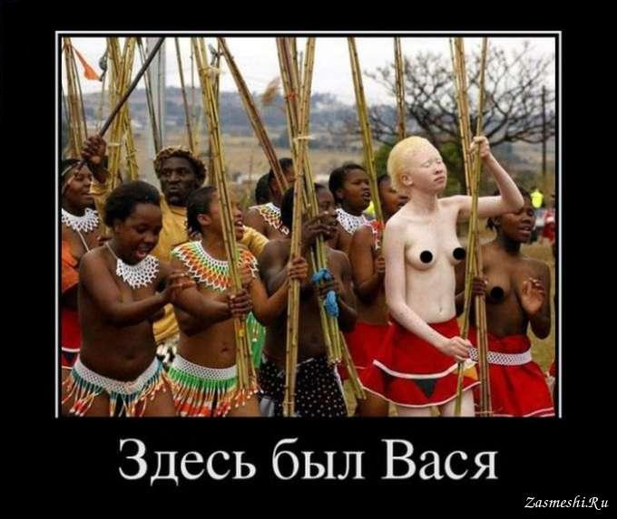 2506-Zdes-byl-Vasya.jpg