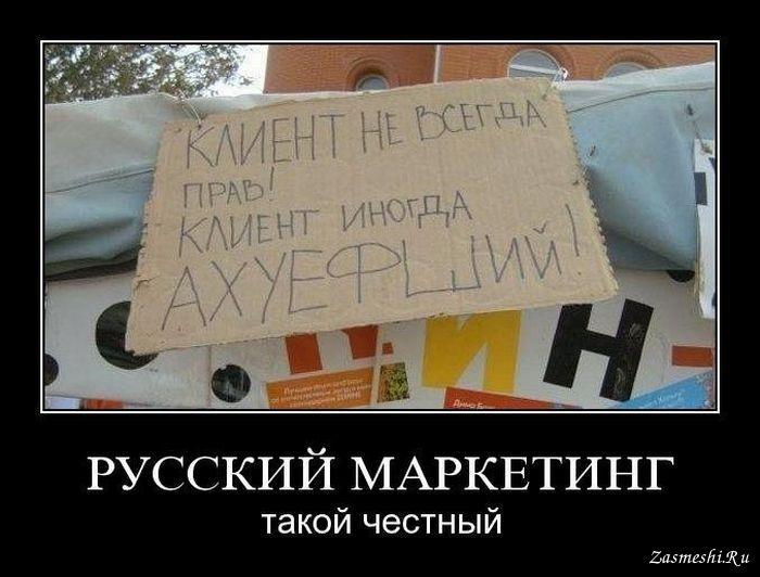 Самый романтический секс русский бесплатно 5 фотография