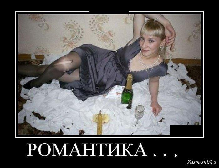 podelilsya-pizdoy-zheni